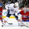 Montreal Canadiens vs Edmonton Oilers NHL Game Day Update