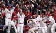 MLB National League East 2012 Division Betting Preview